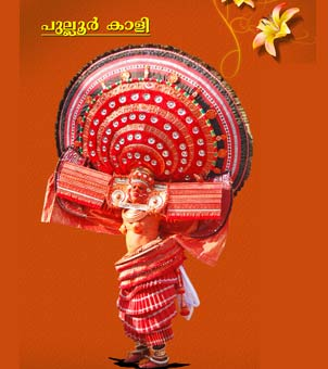 Pullur-Kali-Bhagavathi